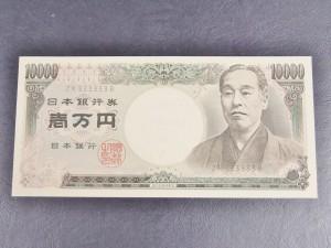 一万円 3ゾロ目 アルファベット2桁