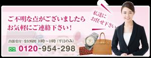 box_contact_banner_visit
