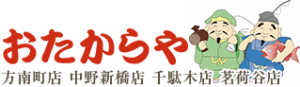 otakaraya_logo_large