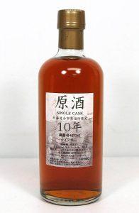 ニッカ 原酒