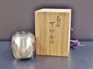 白銅製 丁卯 香炉 兎