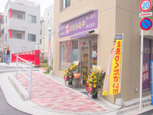 らくうる中野新橋店 店長のブログ-外観