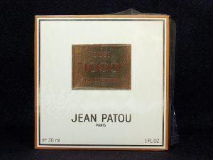 ジャンパトゥ